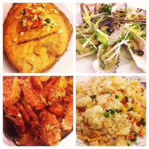 Que Huong Restaurant Darra